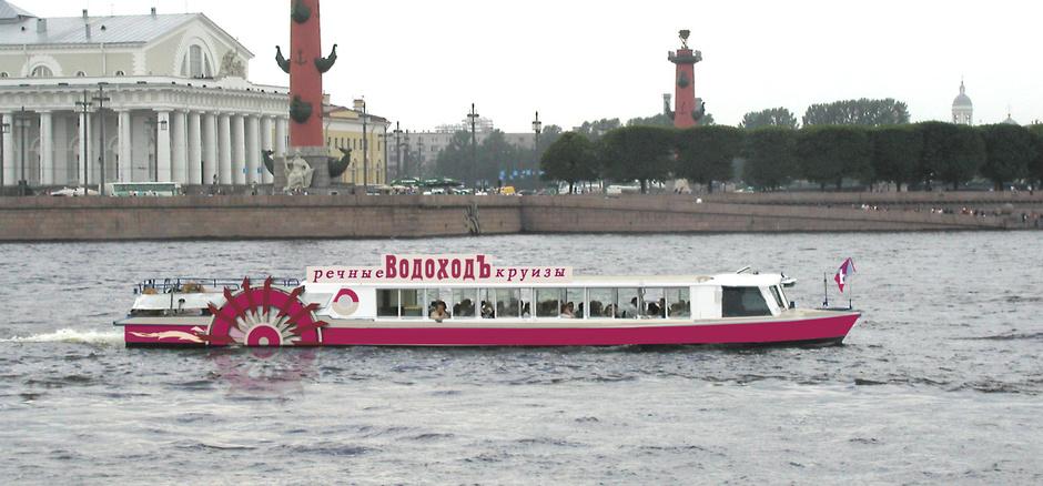 Компания водоход санкт петербург сайт группа компаний энерго официальный сайт